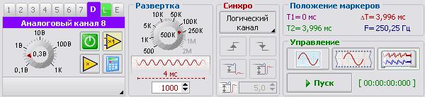 дифференциальный канал мотор-тестера
